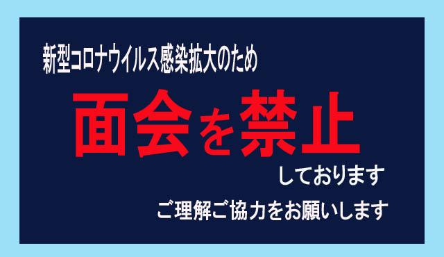 ふじみ野 埼玉 コロナ 県 市